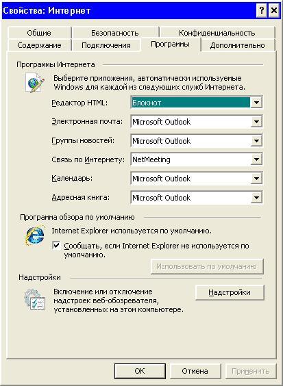 Как сделать чтоб работал один браузер 196