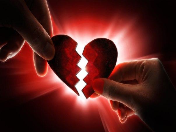 История о настоящей любви