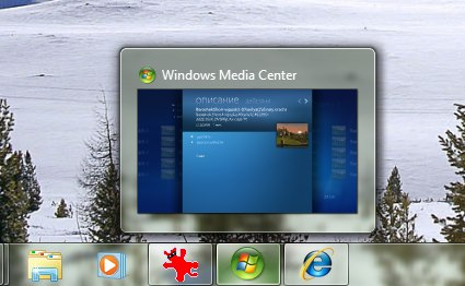 Windows 7 Taskbar Thumbnail Customizer 3