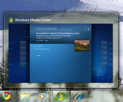 Windows 7 Taskbar Thumbnail Customizer 4