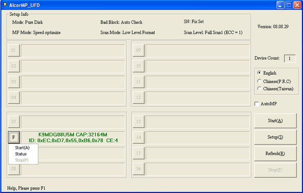 Flash Drive Information Extractor 7.9.0.548 - фото 5