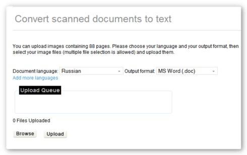 онлайн форматирование текста - фото 2