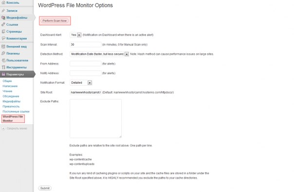 WordPress File Monitor