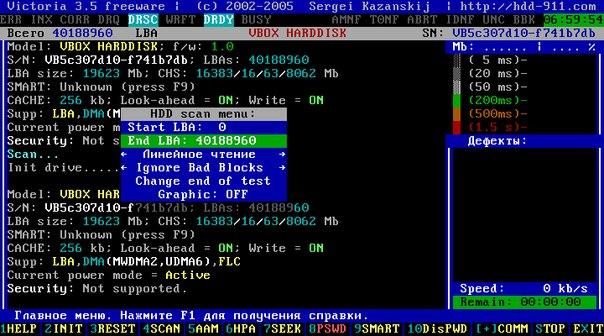 исправление бэдов на жёстком диске программой mhdd