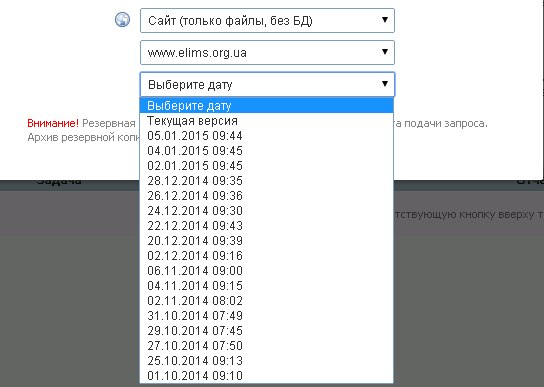 Хостинг ukraine com ua отзывы официальный сайт департамента по вопросам топливно-энергетического комплекса